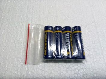 Náhradní baterie AA 1,5V (4ks)