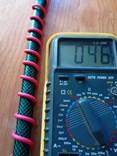 VNZ315 Vyhřívaný kabel proti zamrznutí potrubí - 20W , 230V / 12V