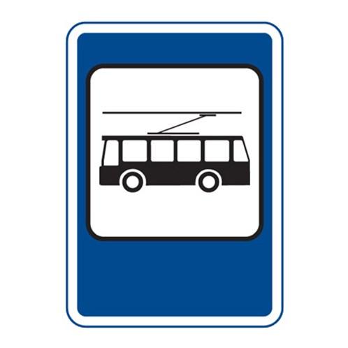 Dopravní značka - Zastávka trolejbusu, 500 x 700mm