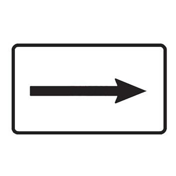 Dopravní značka E7b - Směrová šipka