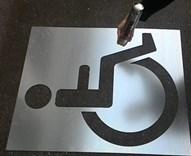 Invalida2.jpg