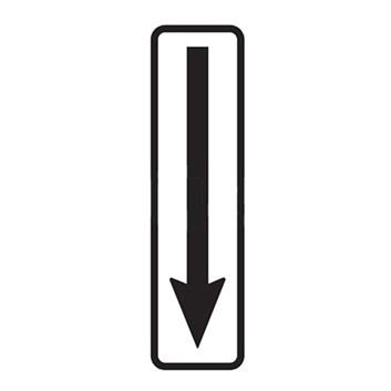 Dopravní značka E8c - Konec úseku