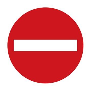 Dopravní značka B2 - Zákaz vjezdu všech vozidel