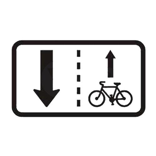Dopravní značka - Dodatková tabulka - Vjezd cyklistů v protisměru povolen, E12b, 500 x 300mm