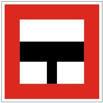 Plavební znak B9a - Povinnost před vplutím na hlavní vodní cestu