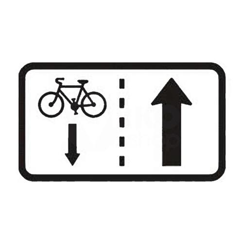 Dopravní značka - Dodatková tabulka -Jízda cyklistů v protisměru, E12a, 500 x 300mm