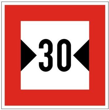 Plavební znak C3 - Šířka plavebního profilu nebo šířka plavební dráhy je omezena
