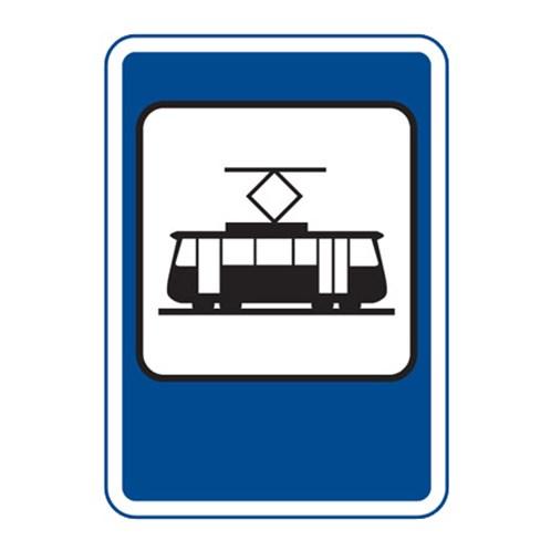 Dopravní značka - Zastávka tramvaje, 500 x 700mm