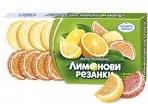Citronové žele  řezanky  -  180g
