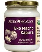 Bambucké máslo 100% Bio Alteya 1000 ml