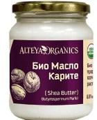 Bambucké máslo 100% Bio Alteya 350 ml