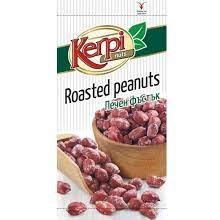Pečené arašídy 120 g
