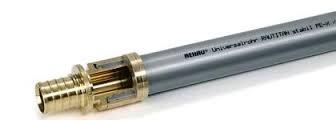Rehau trubka RAUTITAN stabil PE-Xa/Al/PE 40x6,0 (005m)