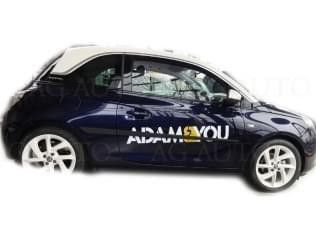 Ochranné boční lišty na dveře, Opel Adam, 2013->, 3 dveř.