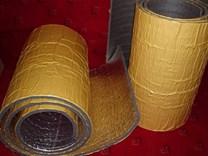 Protihluková a tepelná izolace samolepicí - 20 mm, 100x100cm