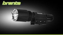 LED svítilna - Zbraňový nástavec pro led svítilnu