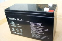 Baterie gelová Vipow 12V/7AH/20HR pro dětská vozítka