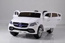 Dětské elektrické autíčko pro 2 děti - HLG9388.white