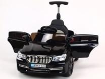 Dětské licenční el. autíčko BMW s vodící tyčí  XMX826.black