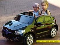 Dětské elektrické autíčko pro 2 děti -SLOŽENÉ