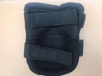 Chrániče na lokty a kolena