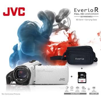 JVC GZ-R495WKIT FULL HD VODOTĚSNÁ KAMERA
