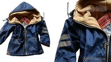 Dětská jarní / podzimní bunda 92,98,104,110,