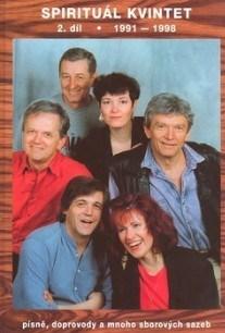 Spirituál Kvintet - 51 písní z let 1991-1998