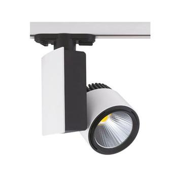 Lištový závěsný LED systém