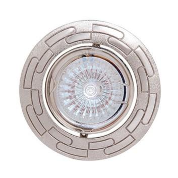 Svítidlo HL798 DOWNLIGHT halogenové MR16 G5.3/G6.35 220-240V 50W