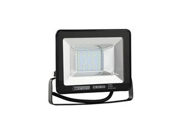 Svítidlo HL0680030020 reflektor SMD LED 20W 6500K černá