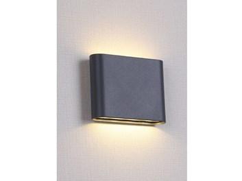 Svítidlo zahradní L07-02 6400K