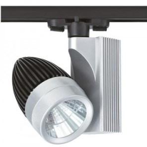 Svítidlo HL 831L 33W stříbrná