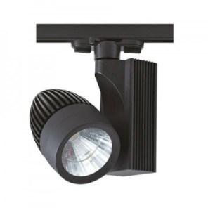 Svítidlo HL 831L 33W černá