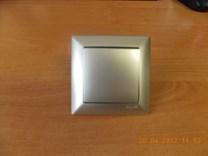 Křížový vypínač č. 7 metalická béžová Visage Ambience