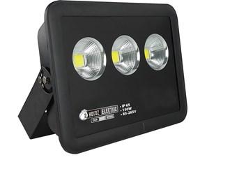 Svítidlo reflektorové HL0680050150