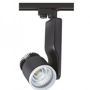 Svítidlo HL 833L 33W černá