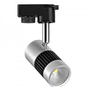 Svítidlo HL 836L 8W bílá/černá/stříbrná
