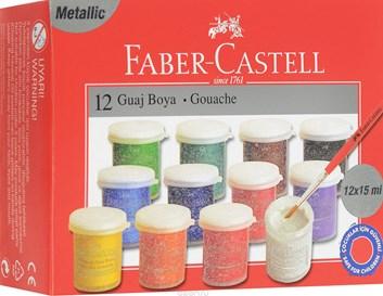 Faber-Castell, 160404, sada temperových barev, glitrové 15 barev