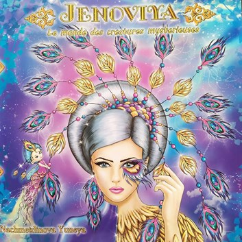 Jenoviya,  Yunea Nachmetdinova