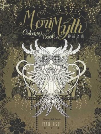 Mori Myth, Chun Yen Hsu