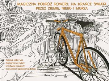 Magiczna podróż, Shan Jiang