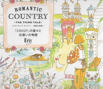 Romantic Country 3