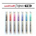 Uni ball, UF-220-07, gelové pero, mazací, 1 ks, černá