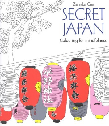 Secret Japan, Zoé de Las Cases