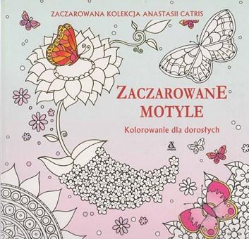 Zaczarowane Motyle, Catris Anastasia