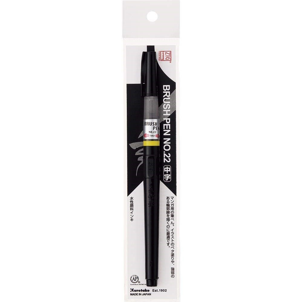 Kuretake, CNDM150-22S, Zig, Brush pen 22, štětečkový popisovač, černá 1 ks
