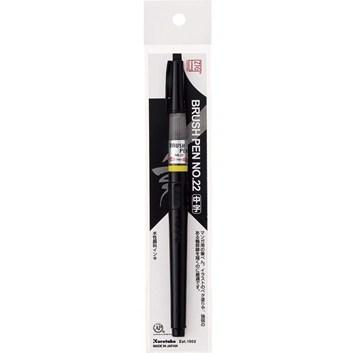 Kuretake, CNDM150-22S, Zig, Brush pen No. 22, štětečkový popisovač, černá 1 ks