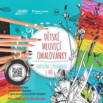 Dětské mluvicí omalovánky - Kreslíme s pohádkou 1. díl, 27016, Jana Vlková