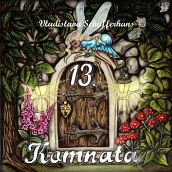 13 komnata, antistresové omalovánky, Vladislava Schafferhans